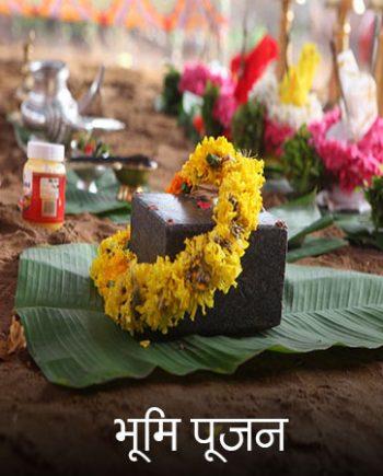 Bhumi-Pujan