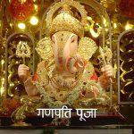 Ganpati Puja