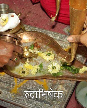 Shiva Rudra Abhishek Puja