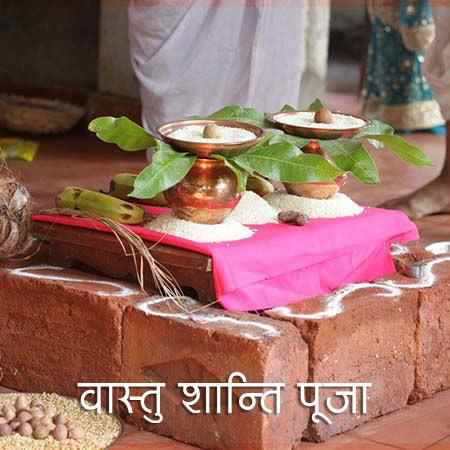 Vastu Shanti Puja