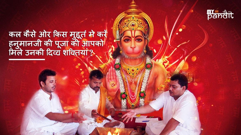 Hanuman-ji-Puja