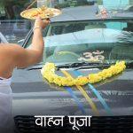 Vehicles Vahan Puja