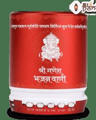 Ganesh_Vaani-min